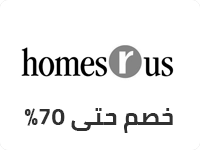 /homes_r_us