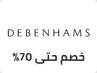 /debenhams