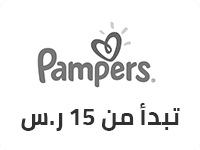 /pampers