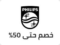 /philips