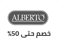 /home-and-kitchen/alberto