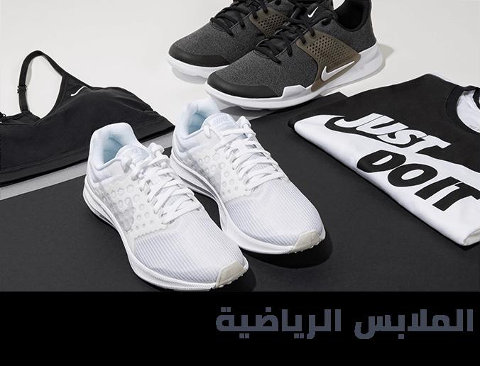 /activewear-clothes
