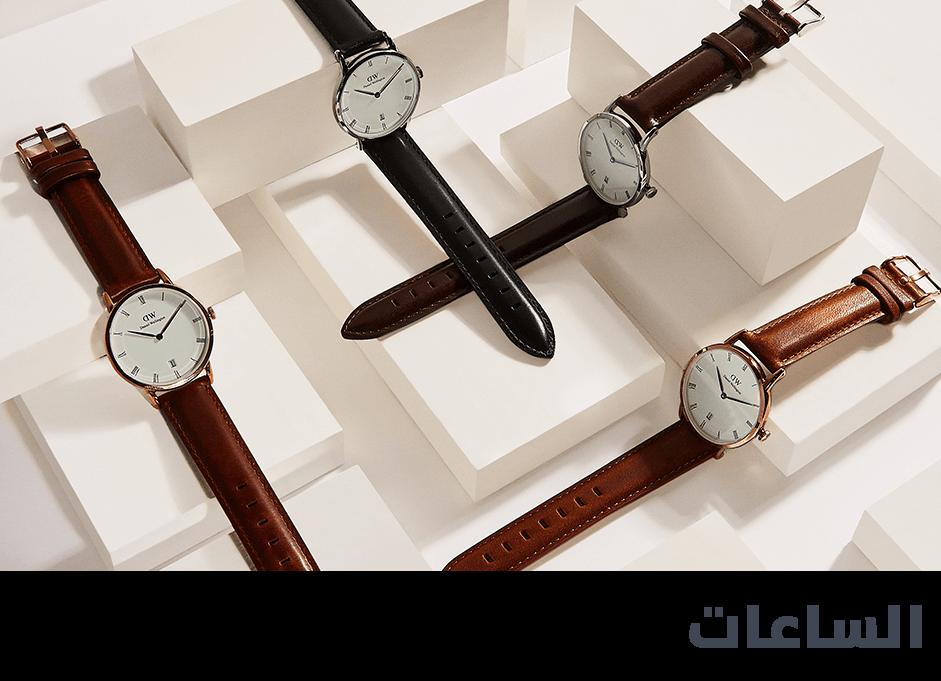 /fashion/watches-16413