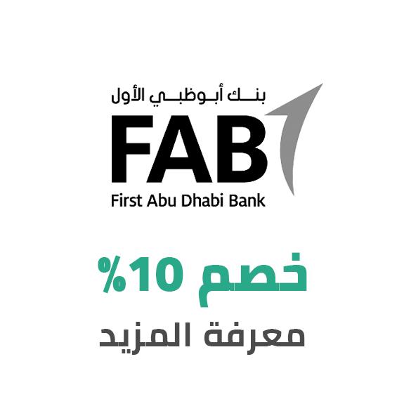 /bank-partnerships