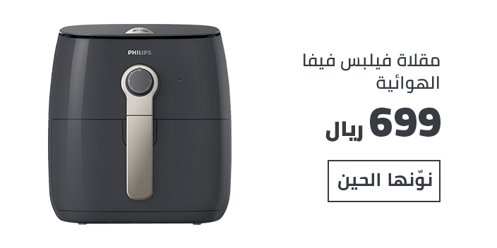 /home-and-kitchen/home-appliances-31235/small-appliances/fryers?q=N13325799A