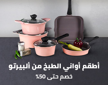 7159dc353 /home-and-kitchen/kitchen-and-dining/cookware/cookware