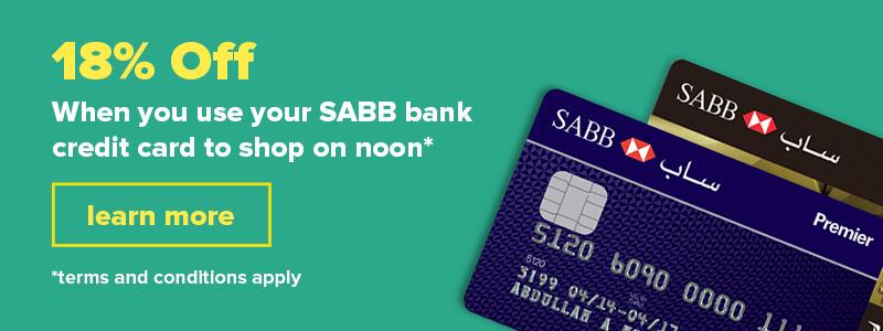 SABB bank | Online shopping in Riyadh, Jeddah and all KSA