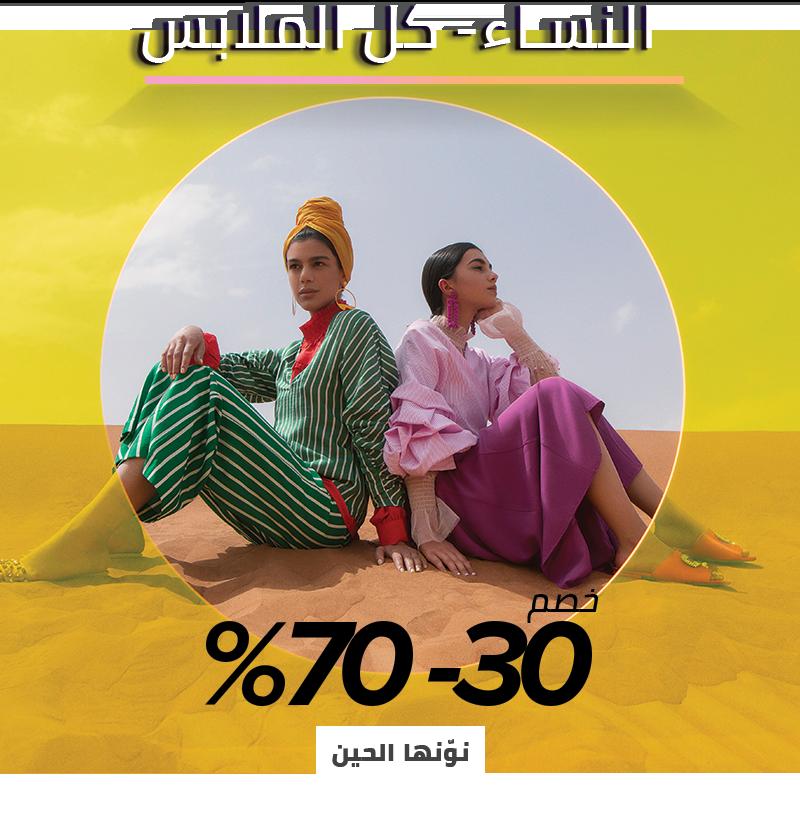 68bbe06fe89d6 نون دوت كوم - تسوق أونلاين في السعودية