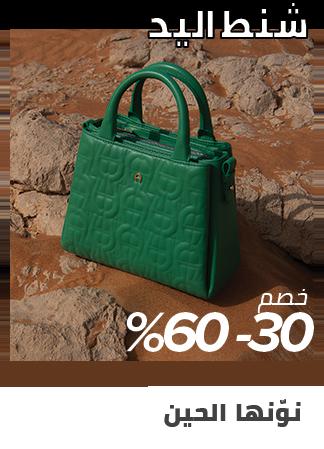 a8a3a4cbb595a نون دوت كوم - تسوق أونلاين في السعودية