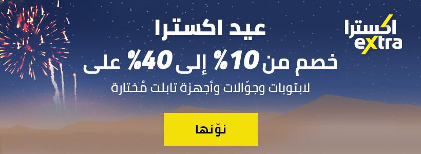 bf713413d2b2d نون دوت كوم - تسوق أونلاين في السعودية