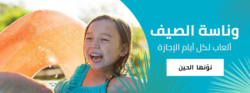 36acd62f0 نون دوت كوم - تسوق أونلاين في السعودية | الأزياء، الإلكترونيات، الجمال،  منتجات الأطفال والمزيد