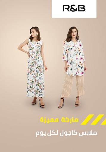 b4c93601b نون دوت كوم - تسوق أونلاين في السعودية | الأزياء، الإلكترونيات، الجمال،  منتجات الأطفال والمزيد