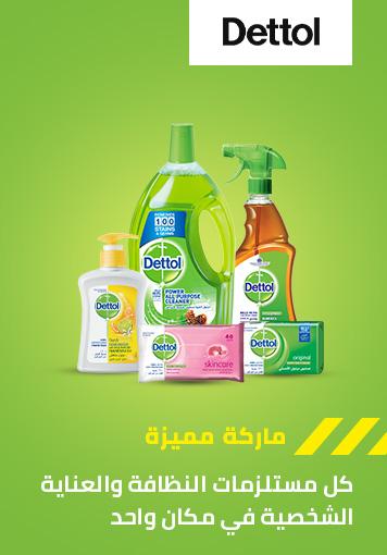 fb2fcef41 نون دوت كوم - تسوق أونلاين في الإمارات | الأزياء، الإلكترونيات، الجمال،  منتجات الأطفال والمزيد