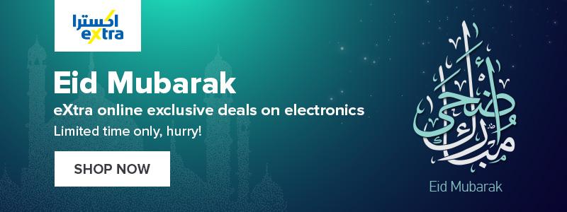 noon com - Online Shopping in Saudi Arabia | Fashion, electronics