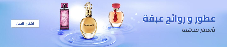 /kul-fragrance