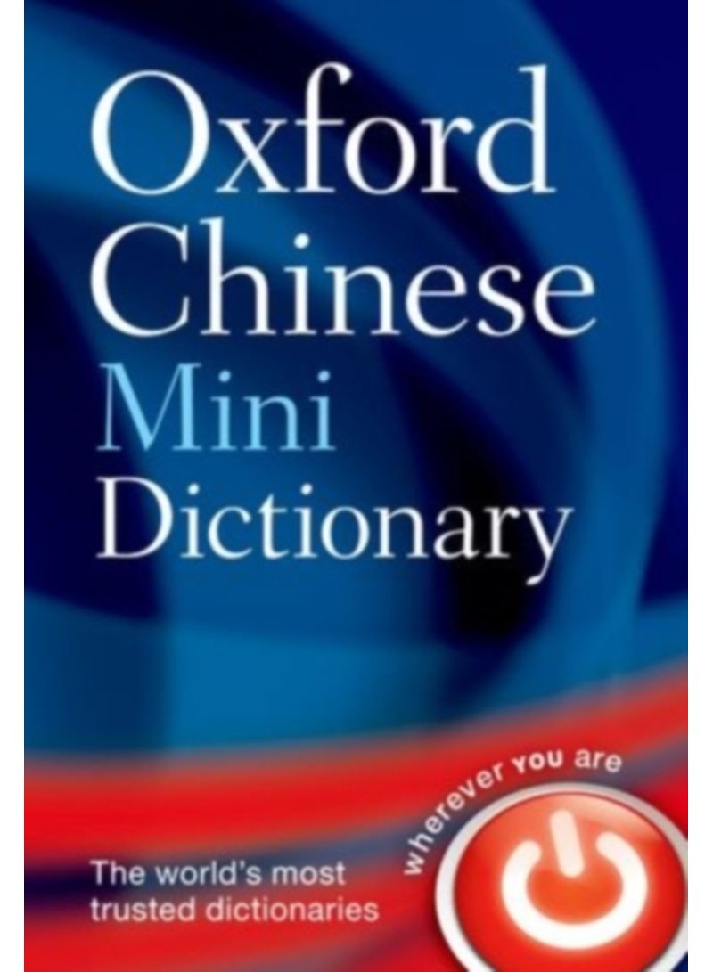 Oxford Chinese Mini Dictionary - غلاف ورقي عادي