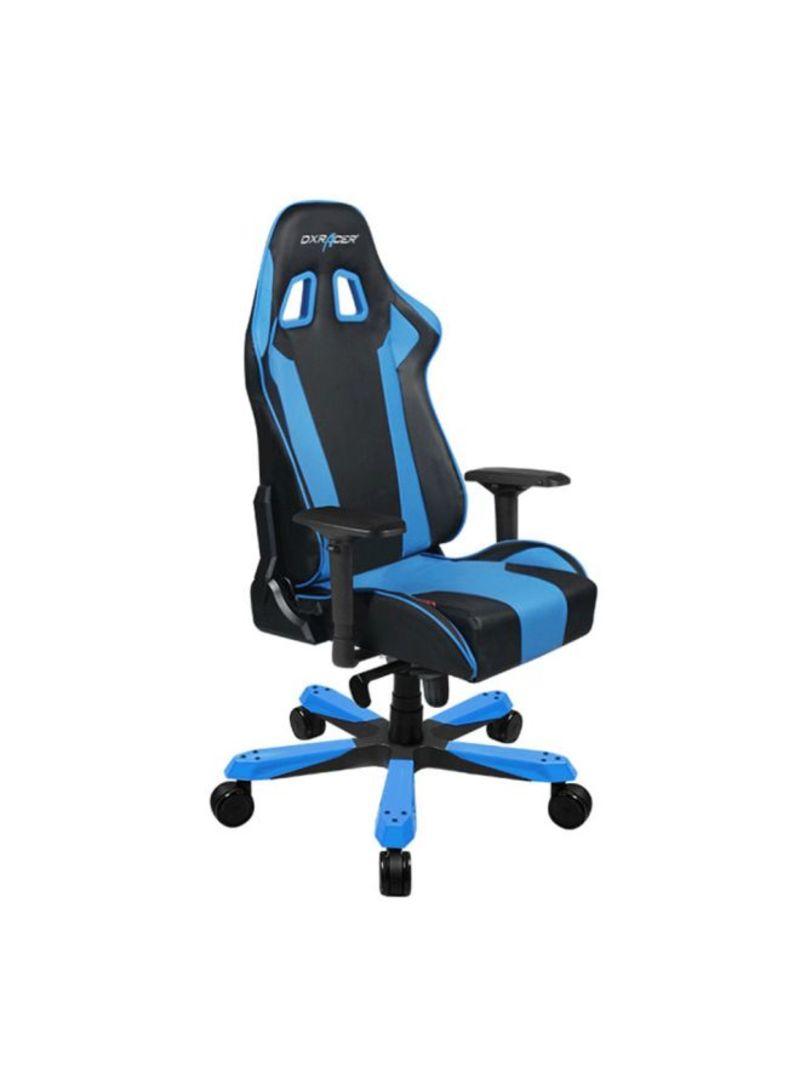 Superb Shop Dxracer King Series Gaming Chair Online In Dubai Abu Dhabi And All Uae Alphanode Cool Chair Designs And Ideas Alphanodeonline