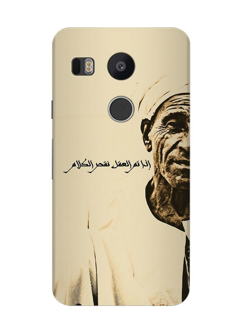 free shipping 3a55f 2ce71 Shop Stylizedd Slim Snap Case Cover Matte Finish for Google Nexus 5X Speak  Wisely online in Dubai, Abu Dhabi and all UAE