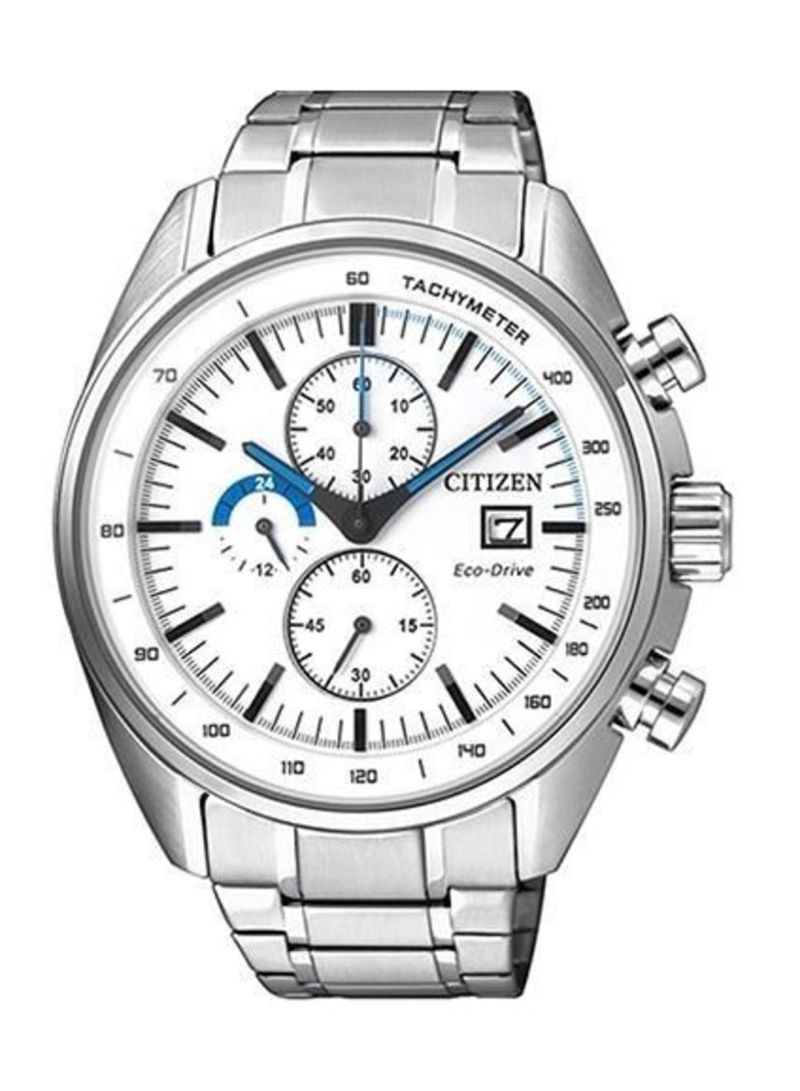 Shop Citizen Men s Stainless Steel Automatic Kinetic Watch CA0590 ... fde740af0c33
