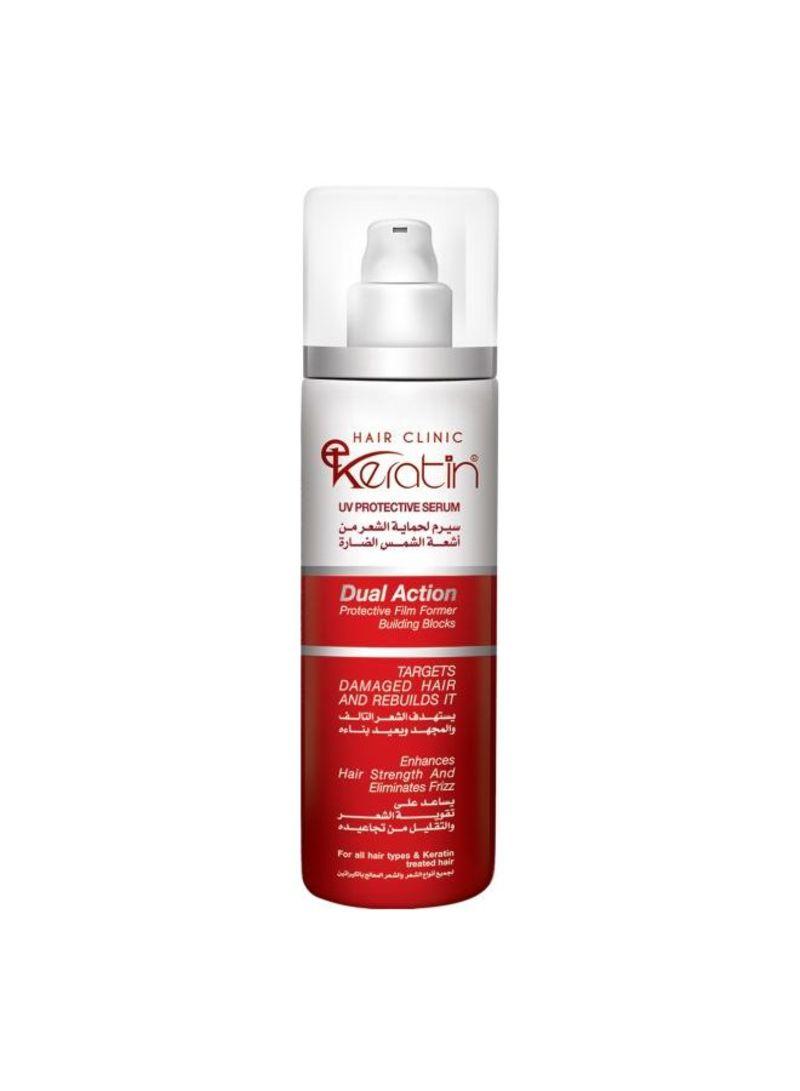 a4e53359c سعر سيروم لحماية الشعر من أشعة الشمس الضارة Hair Clinic 100 مل فى ...