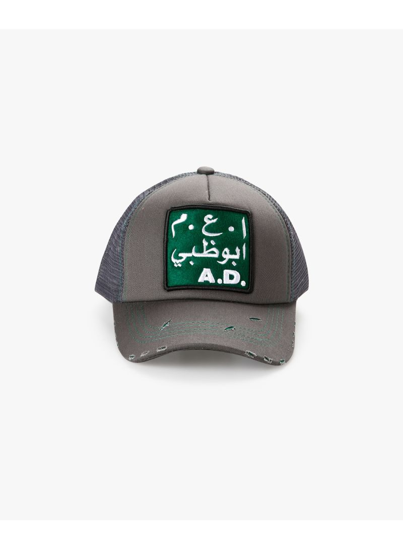 40343f471ee63 Abu Dhabi Baseball Cap Price in UAE