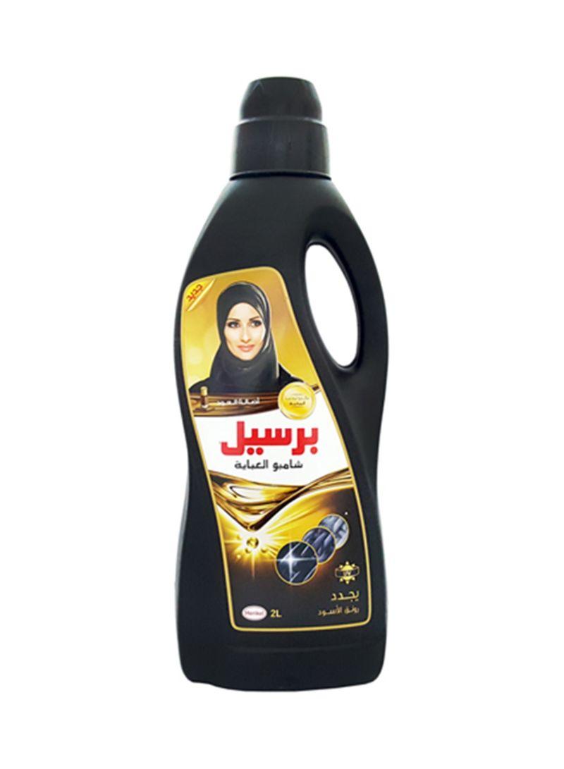 Persil Abaya Shampoo Oud 2 Liter Laundry Household Black Pcs