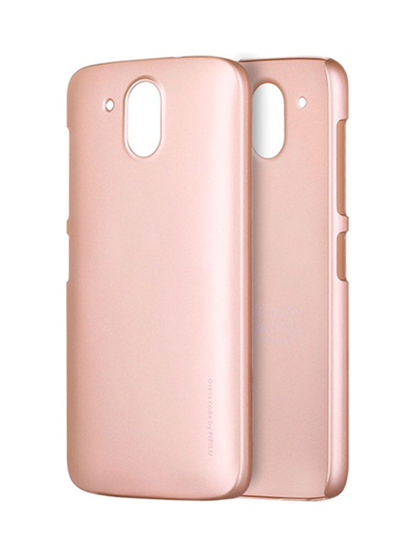 half off 7a816 dcdc7 Shop Pipilu Back Cover For HTC Desire 526G Gold online in Dubai, Abu ...