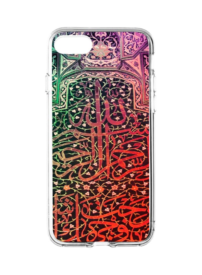 arabic iphone 8 case