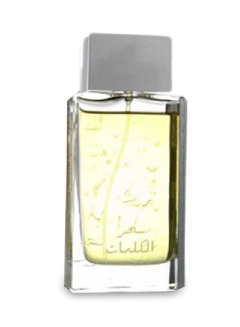 a6ea049b7 Shop Arabian Oud Sehr Al Kalemat Perfume Spray 100 ml online in ...