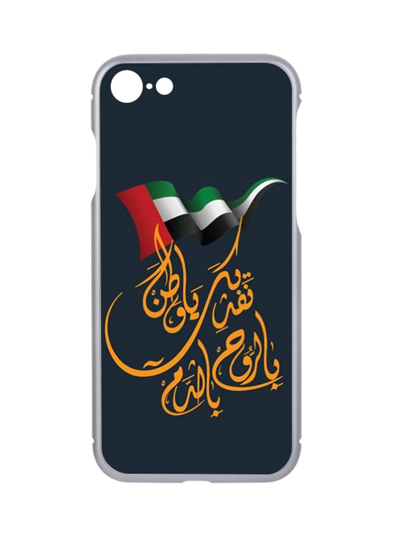online store fd17f a815c Shop Switch Protective Case Cover For Apple iPhone 7 Silver - Arabic  Calligraphy 1 online in Riyadh, Jeddah and all KSA