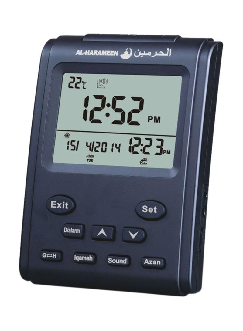 تسوق الحرمين وساعة منبه رقمية مع صوت الأذان أزرق أونلاين في الإمارات
