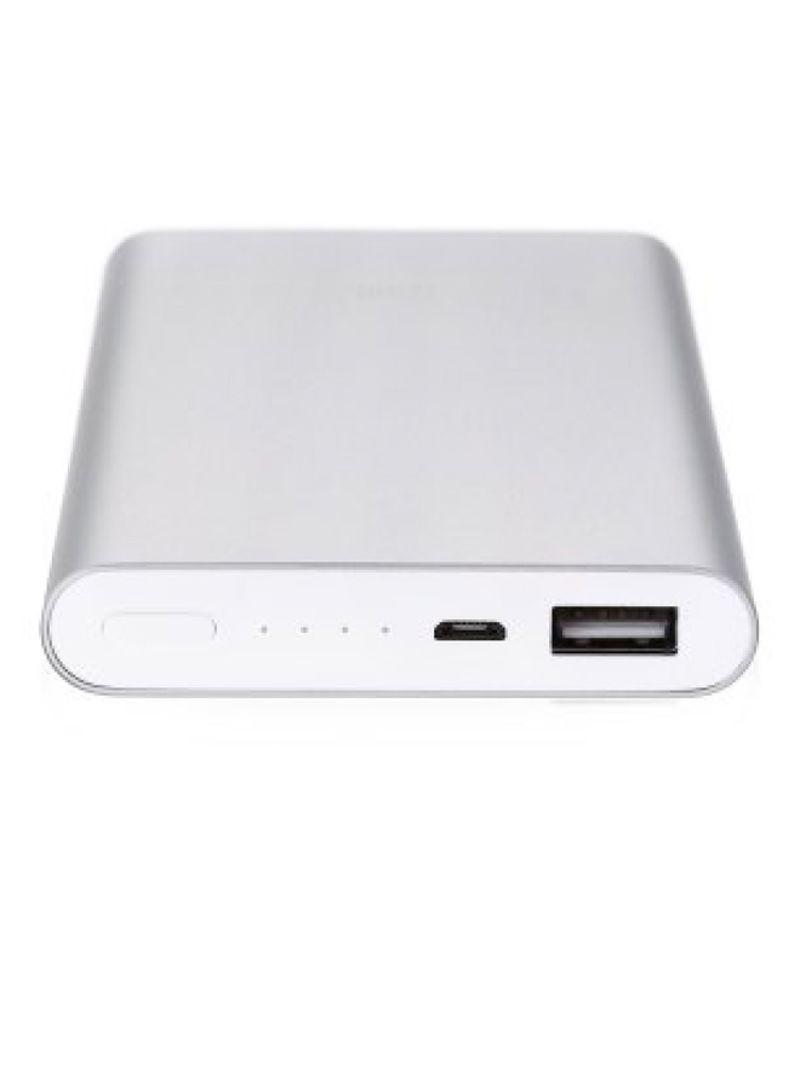 Shop Xiaomi Mi Power Bank 10000 Mah Silver Online In Dubai Abu Powerbank 20000mah Dual Ports Original Otheroffersimg V1523364541 N12853984a 1