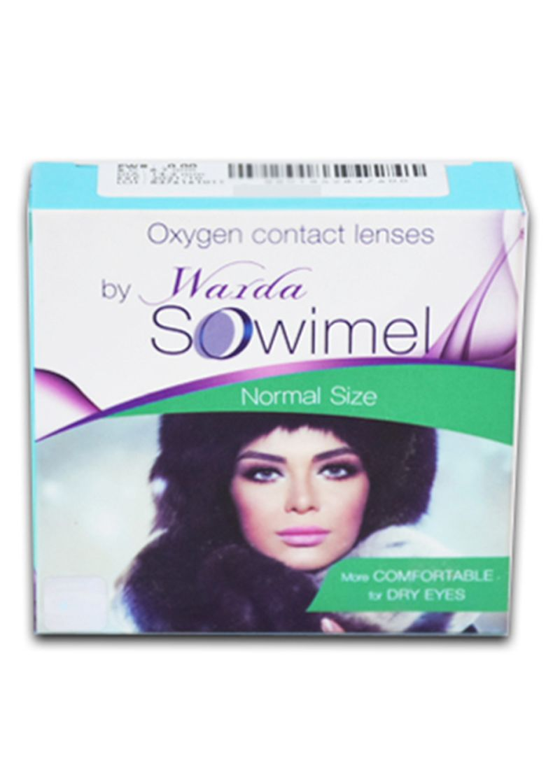 Shop Oxygen Contact Lenses By Wardah Sowimel Online In Dubai Step 1 Imagegalleryimg