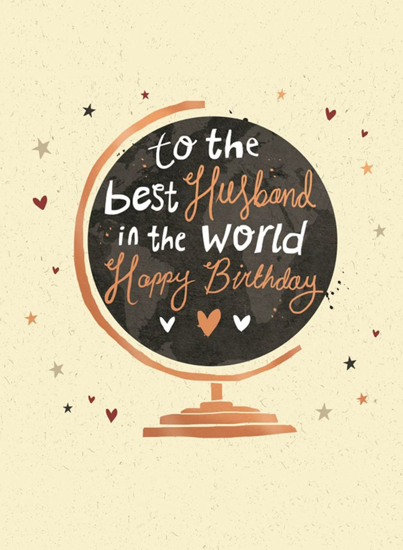 Best Husband In The World Happy Birthday Greeting Card Shop Online