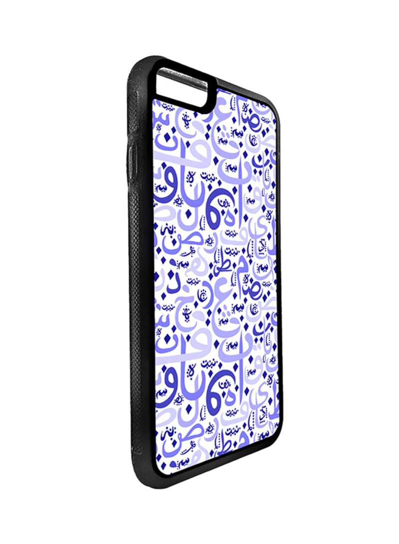 arabic iphone 7 case