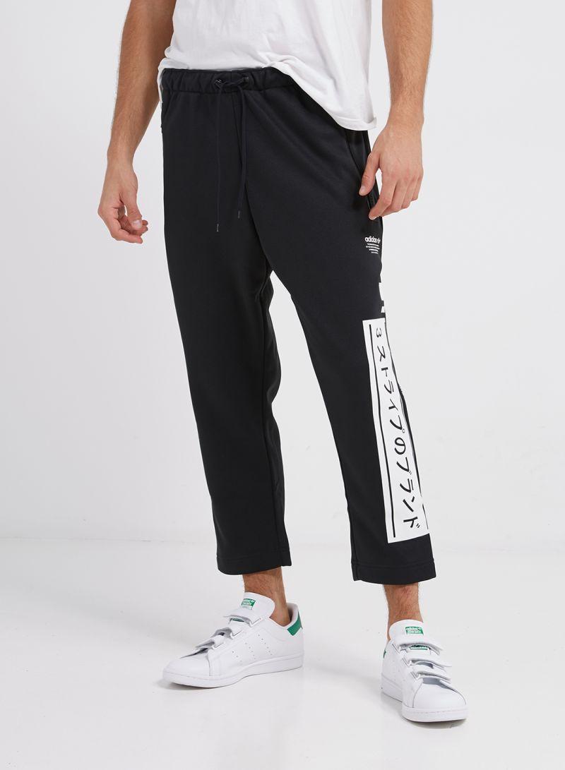 Shop adidas Originals NMD D TP Q4 Sweatpants Black online in