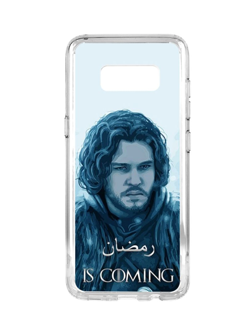Shop Switch Back Case Cover For Samsung Galaxy S8 Ramadan Is Coming online  in Dubai, Abu Dhabi and all UAE