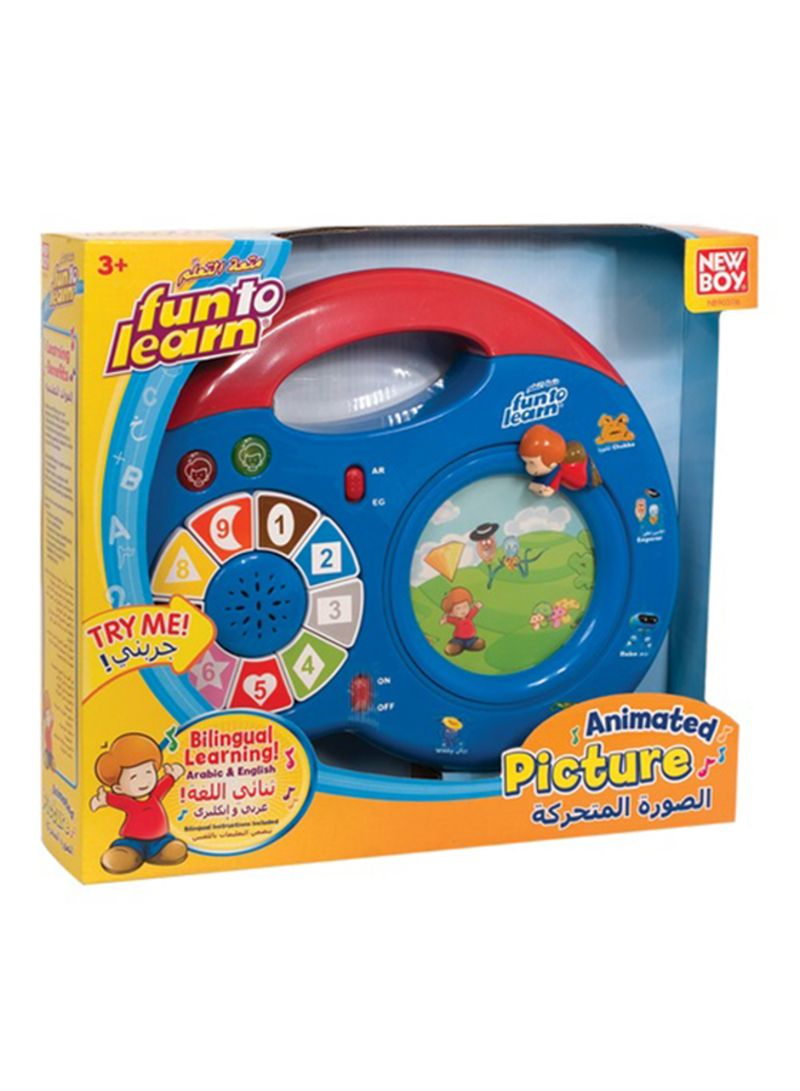 Shop New Boy Animated Picture Toy Online In Riyadh Jeddah And All Ksa