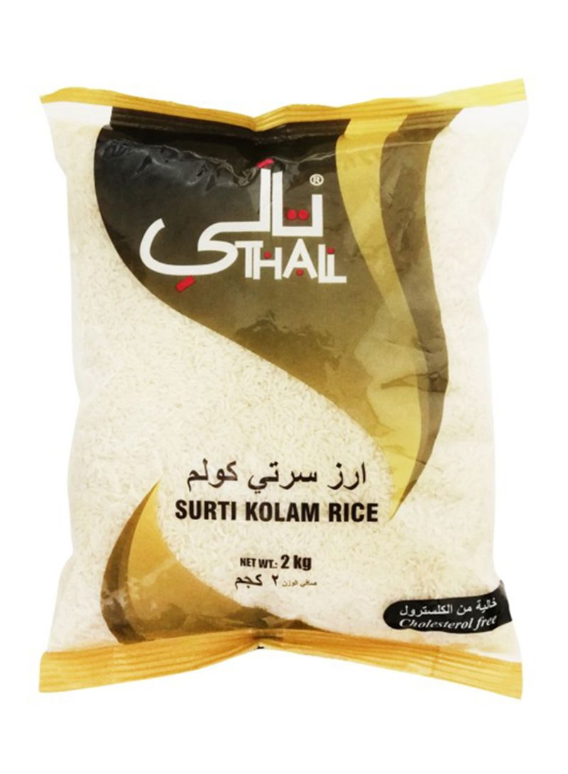Shop THALI Cholesterol Free Surti Kolam Rice 2 kg online in Dubai, Abu  Dhabi and all UAE