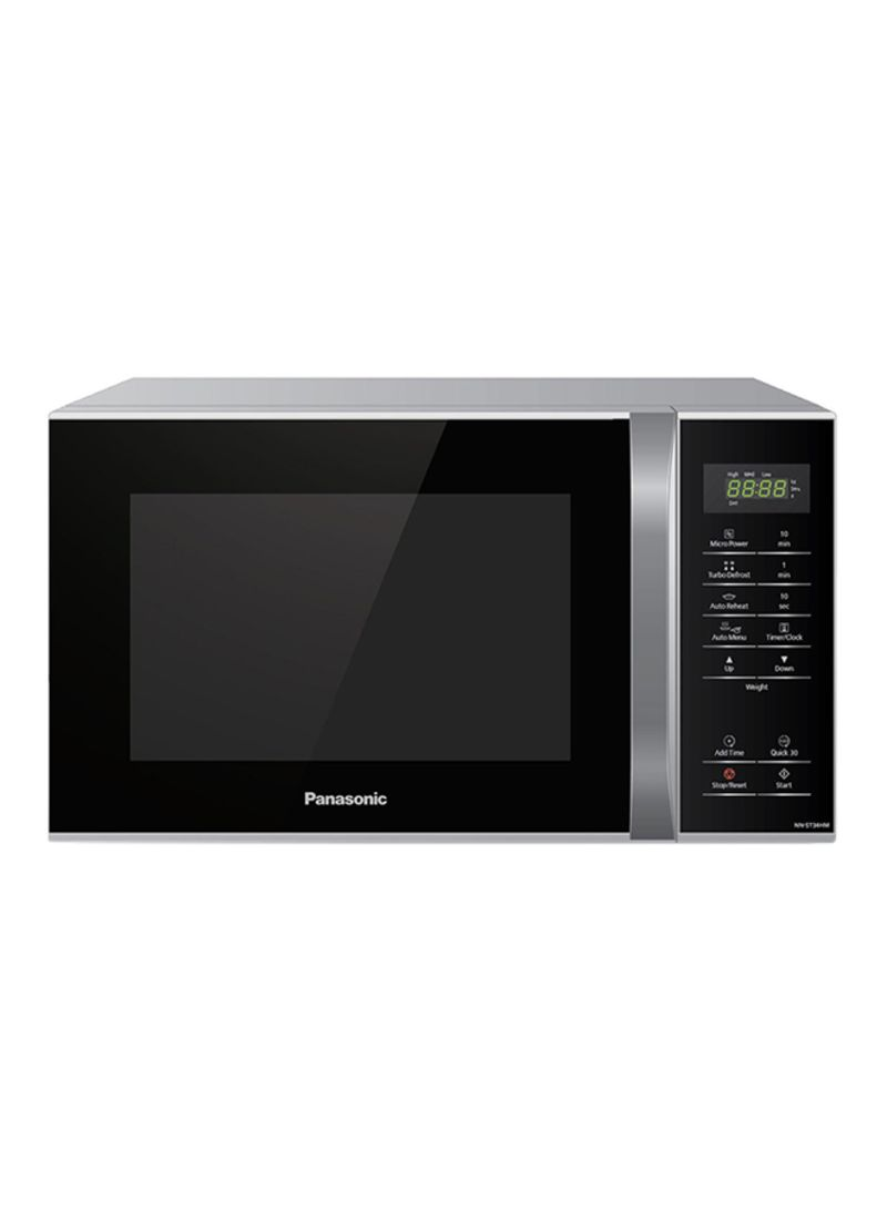 Otheroffersimg V1534916436 N16393510a 1 Panasonic Microwave Oven