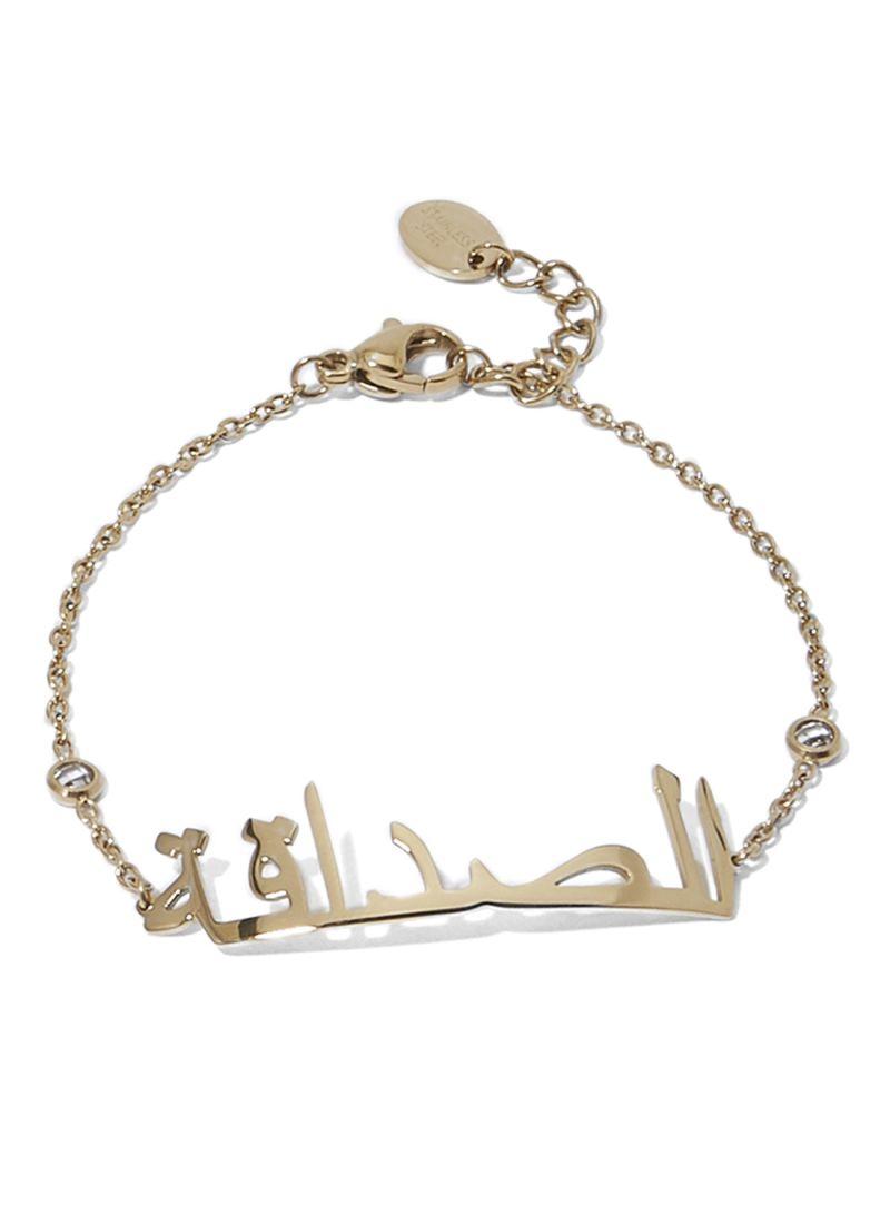 status in arabic about friendship