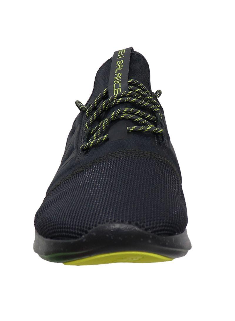 Stealth Pack Sneakers Phantom/Limeade
