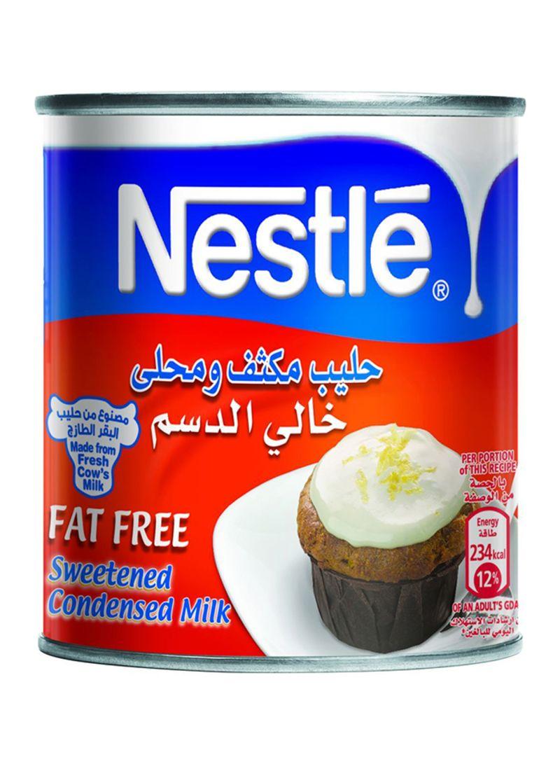 تسوق نستله وحليب مكثف ومحلى خالي الدسم 405غم أونلاين في الإمارات