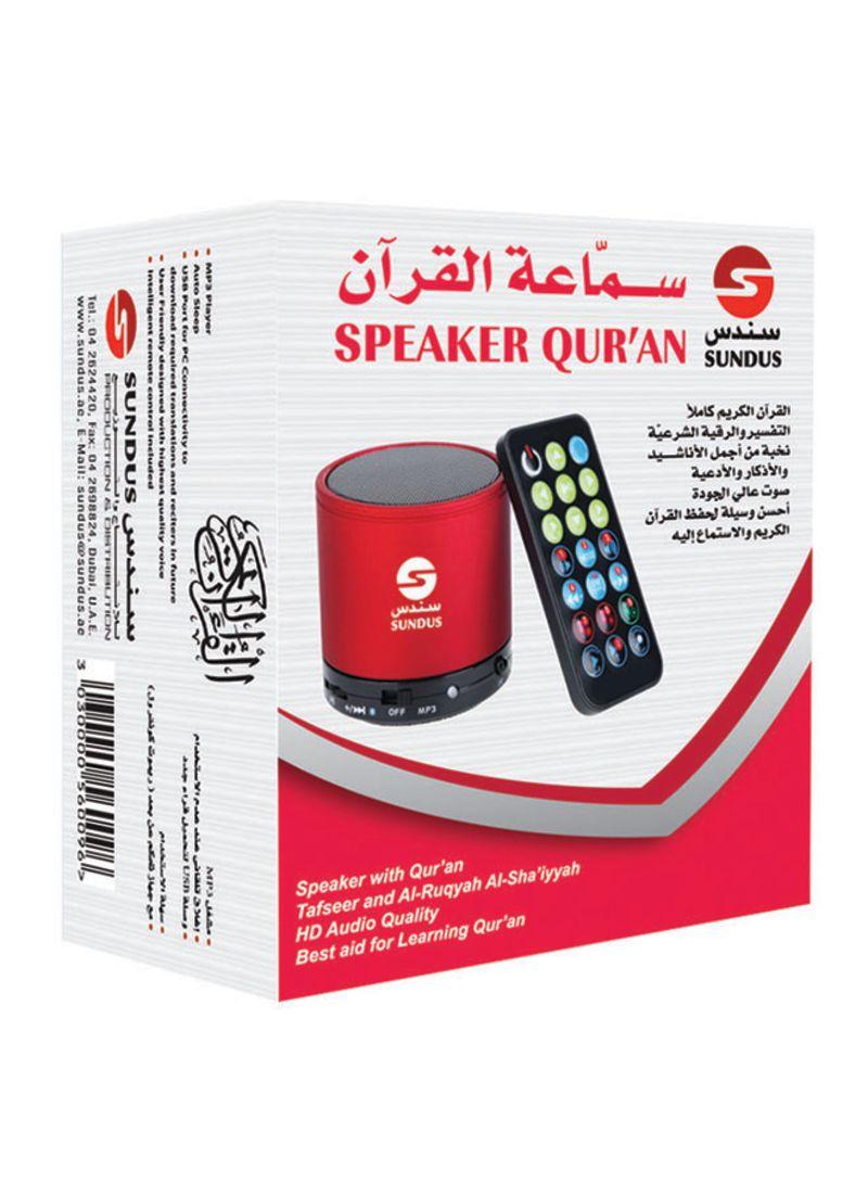 Shop SUNDUS Quran Speaker Red online in Dubai, Abu Dhabi and all UAE