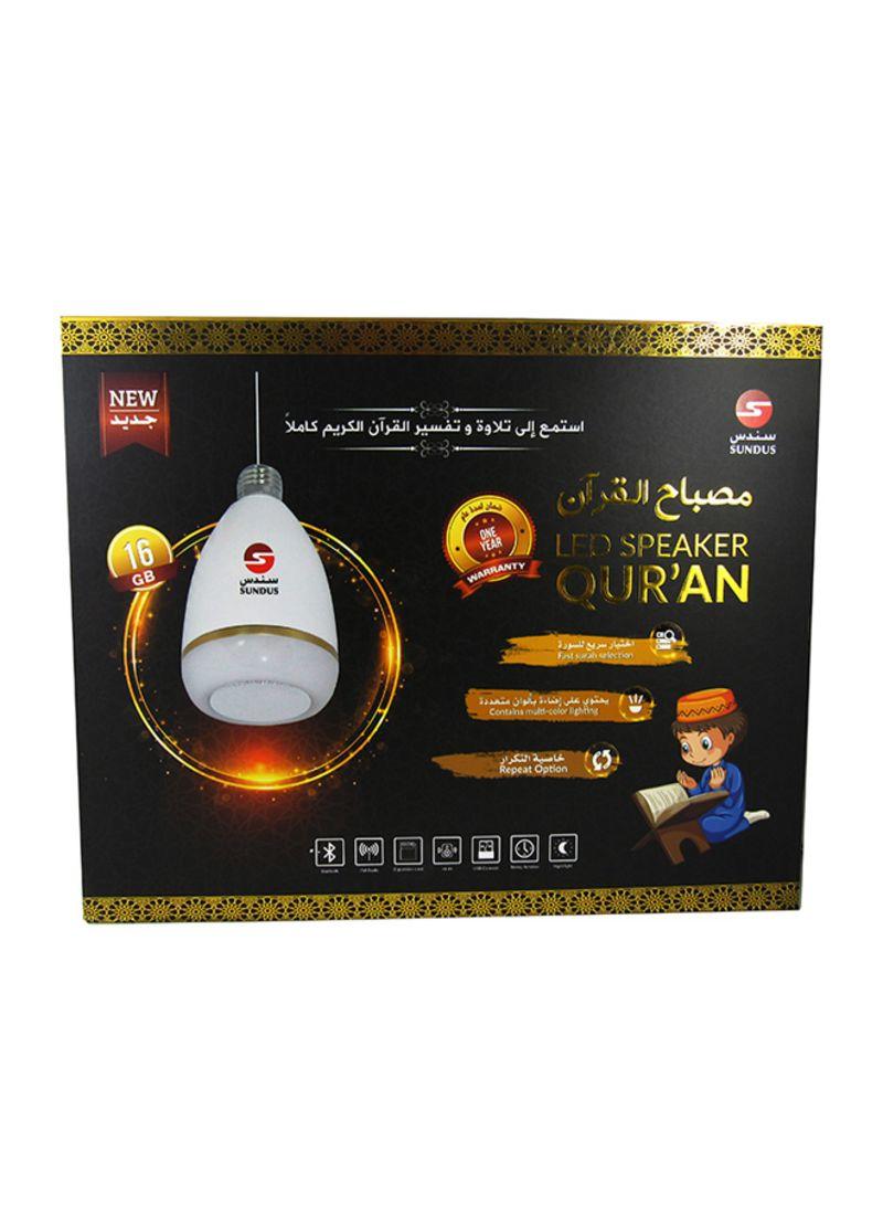 Shop SUNDUS Led Quran Speaker White online in Dubai, Abu Dhabi and all UAE