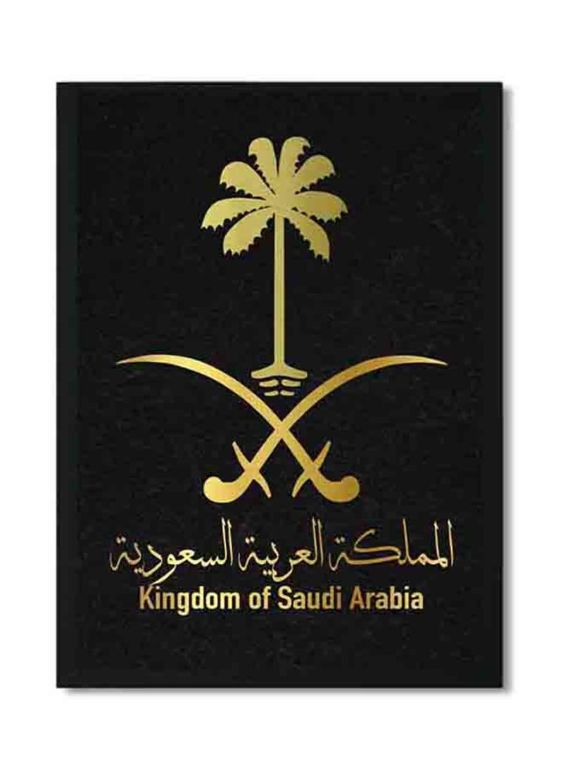 Saudi Arabia Poster With Wood Frame