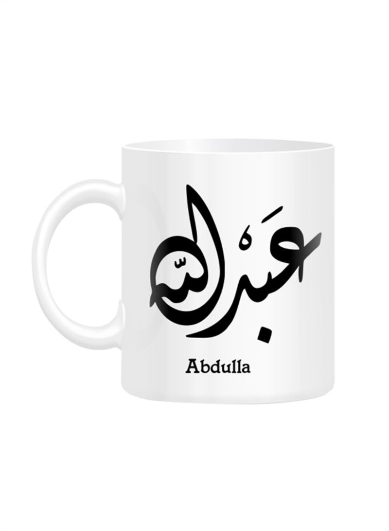 033eb5a635d Shop Fm Styles Arabic Calligraphy Name Abdulla Printed Mug White 10  centimeter online in Dubai, Abu Dhabi and all UAE