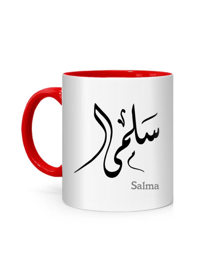سعر قدح مطبوع عليه اسم سلمى بالخط العربي أبيض أحمر 10سنتيمتر فى