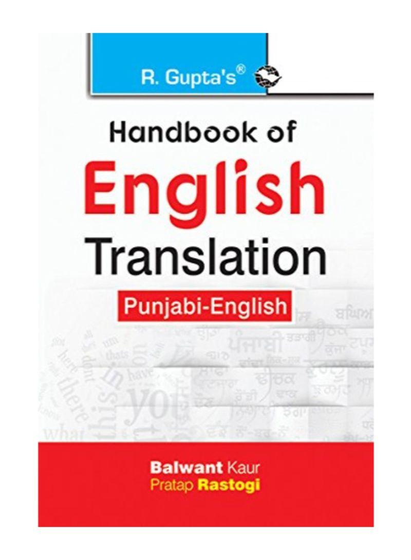 Shop Handbook Of English Translation Punjabi-English Paperback