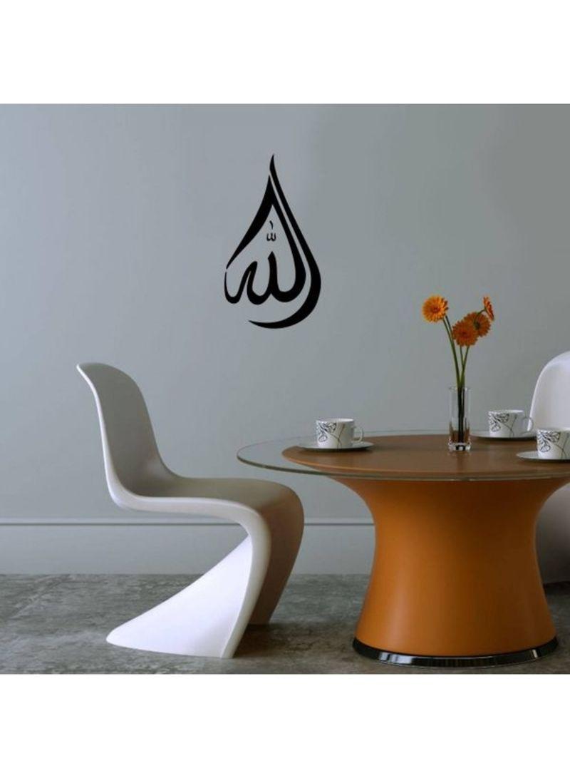 Shop Islamic Stickers Isob 18 Decorative Wall Sticker Black 65 5